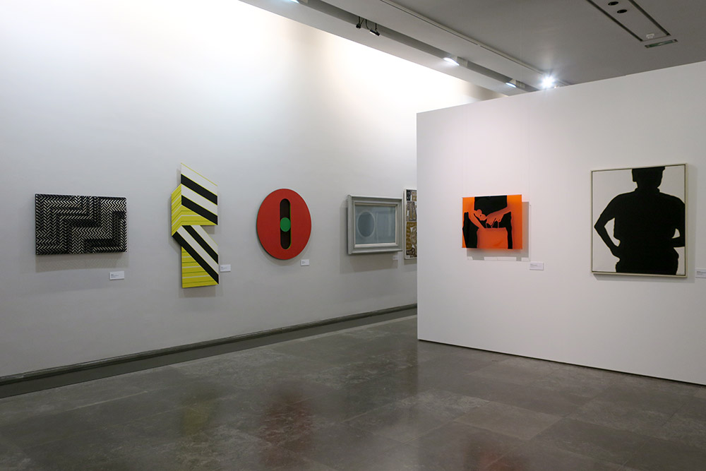 Art collections at the National Museum of Contemporary Art of Chiado