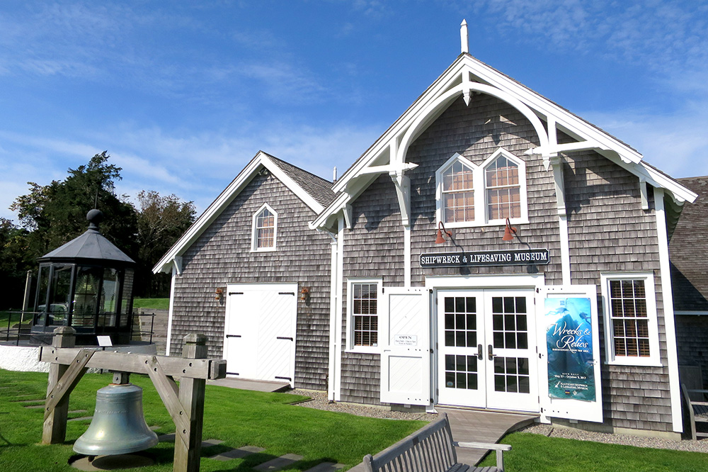 The exterior of the Shipwreck & Lifesaving Museum in Nantucket, Massachusetts