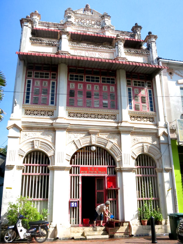 "George Town ""shophouse"" - Photo by Hideaway Report editor"