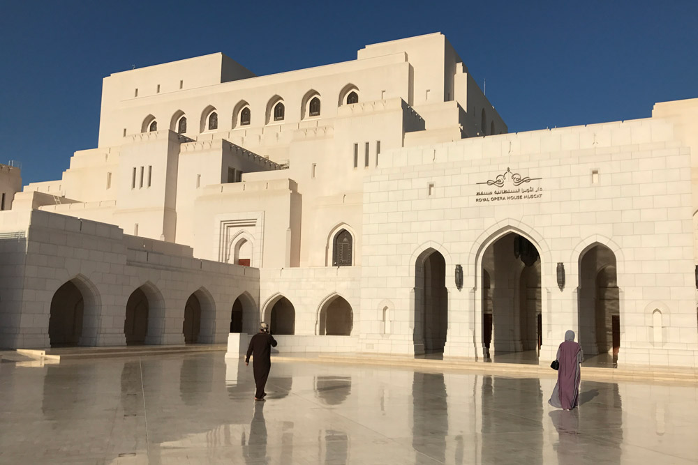 Royal Opera House, Muscat, Oman