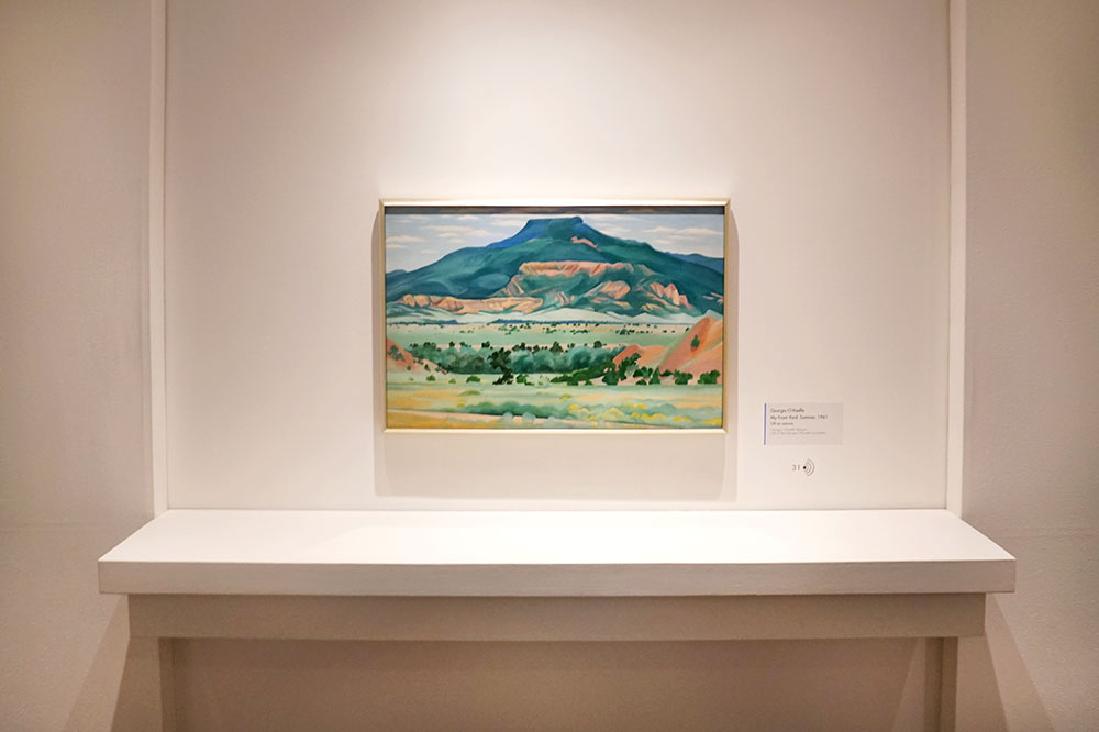 """My Front Yard, Summer"" (1941), by Georgia O'Keeffe, at the Georgia O'Keeffe Museum in Santa Fe"
